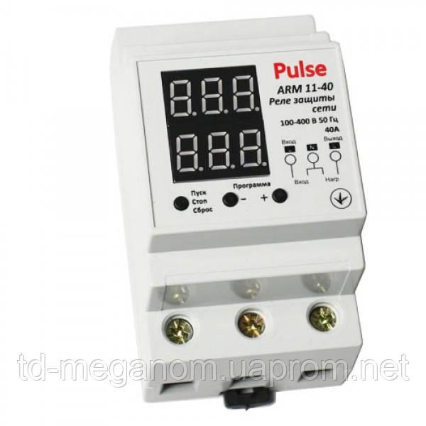 Реле напруги (Бар'єр) Pulse ARM 11-40А