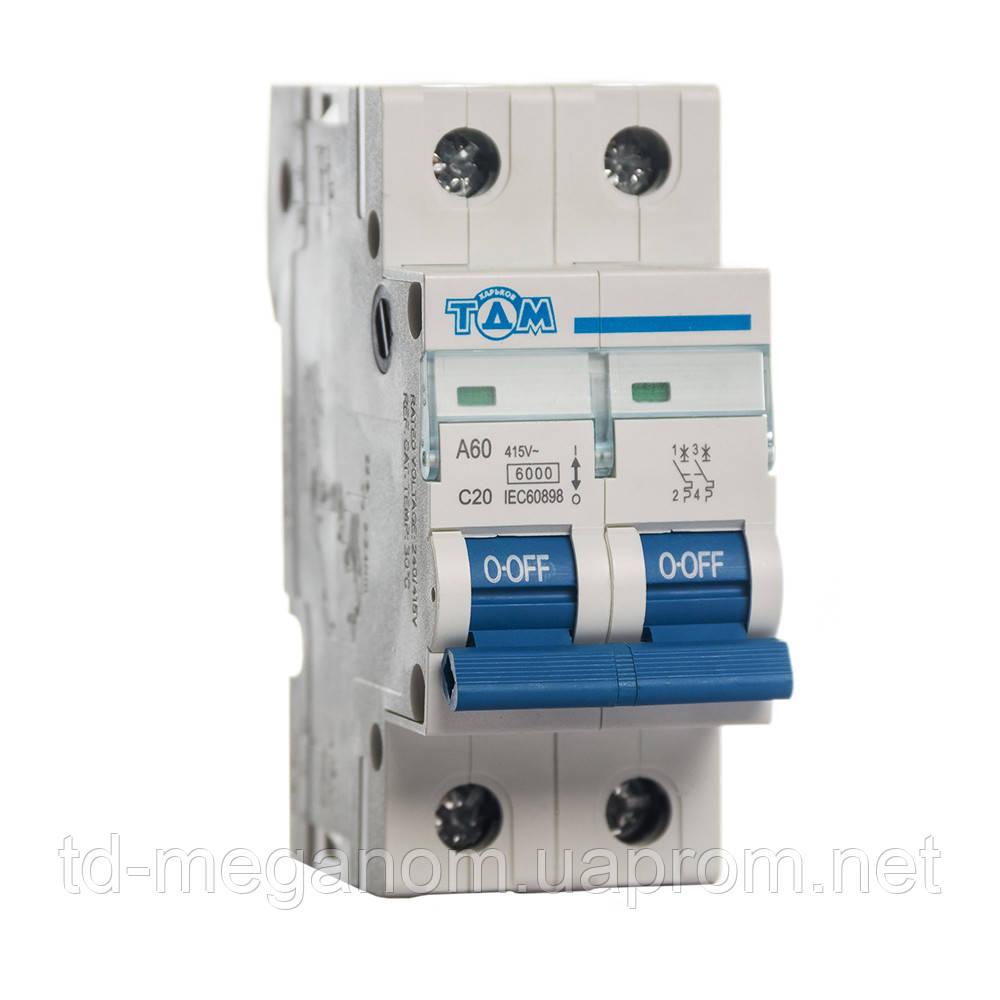 Автоматический выключатель 2 Полюса 20А