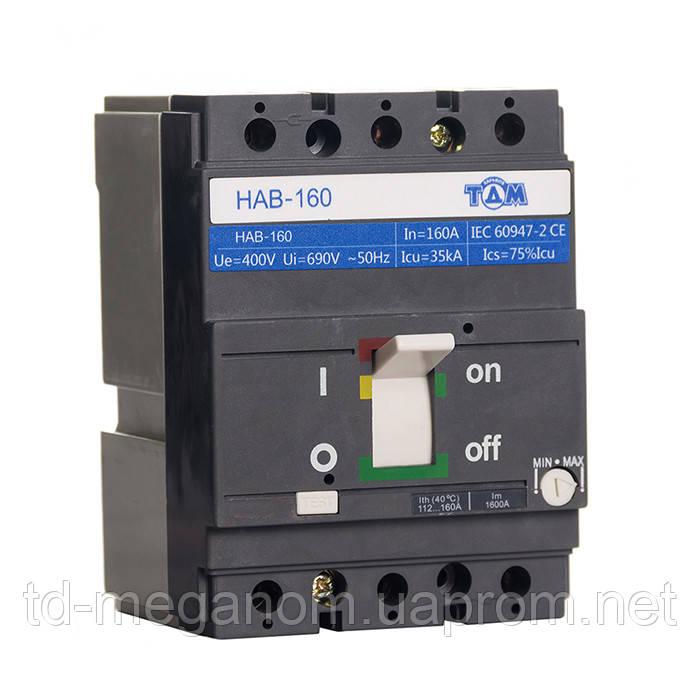 Автоматичний вимикач силовий 160А, HAB160-3P