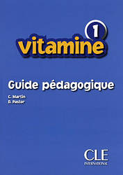 Vitamine 1 Guide pedagogique (Книга вчителя)