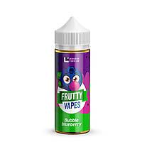 Жидкость для электронных сигарет Frutty Vapes Bubble Blueberry 0 мг 120 мл  (Черничная жвачка)