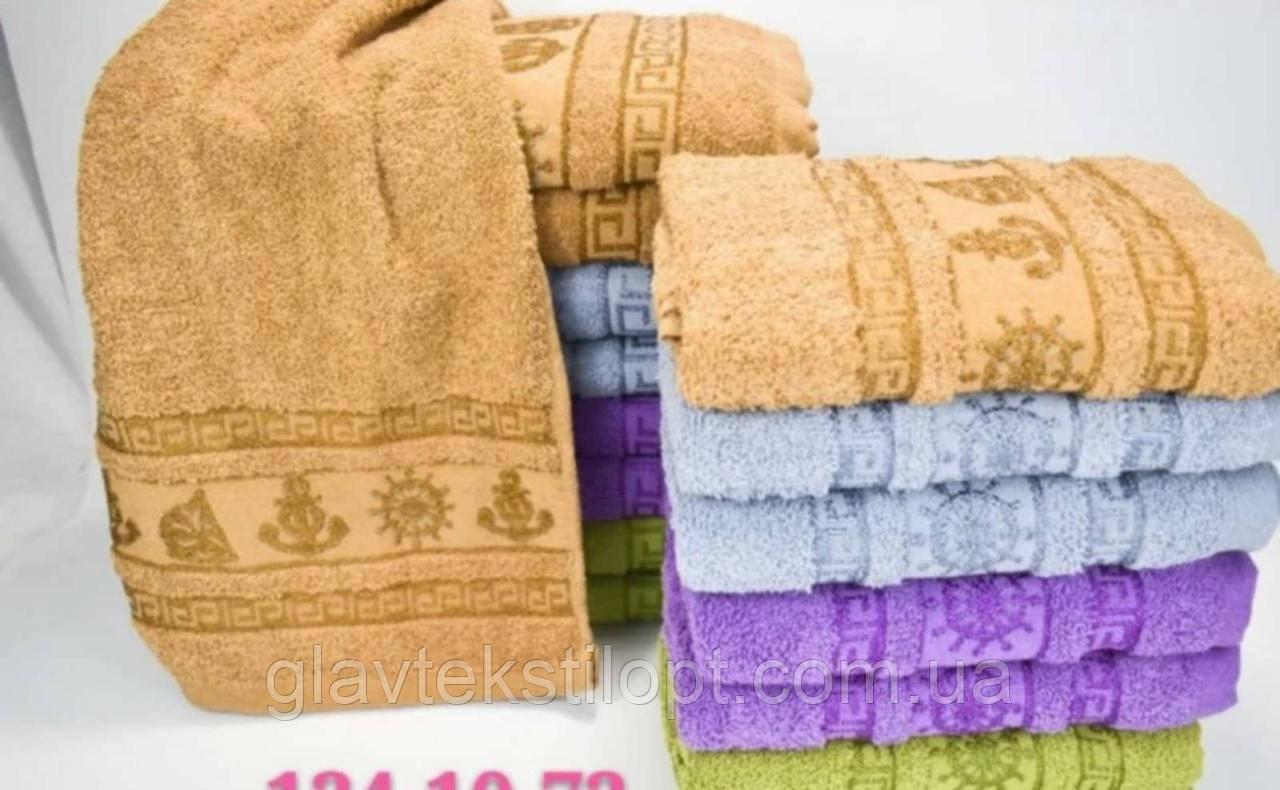 Махровые  полотенца  50 х 90 см