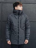 Мужская серая зимняя куртка Стафф / Чоловіча сіра зимова куртка Staff mil grafit LBL0070