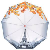 Женский зонт полуавтомат полиэстер