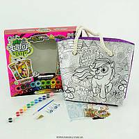 Сумка-раскраска My Color Bag Пони Danko Toys COB 01 05