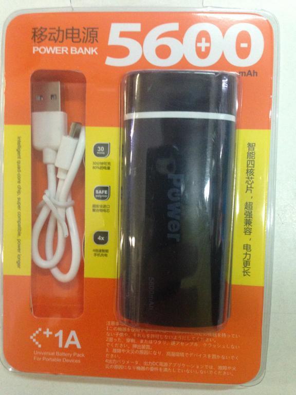 Зовнішній акумулятор Зарядний Power Bank 5600 mA/h