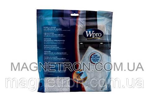 Универсальный жировой фильтр для вытяжки 470x970mm Whirlpool 480181700643
