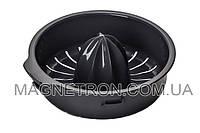 Конус цитрус-пресса + фильтр - решетка для кухонного комбайна Kenwood KW710825