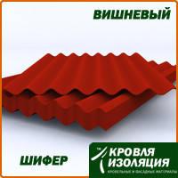 Шифер пигментированный, вишневый; размер: 1,13 х 1,75 м; толщина: 5,8 мм