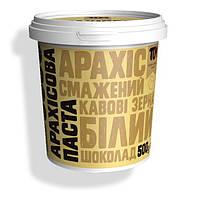 ТОМ Арахисовое масло с белым шоколадом и кофейн. зернами 500 g