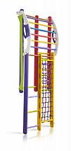 Детский спортивный уголок-  «Кроха - 1 Plus 3» SportBaby, фото 3