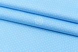 "Отрез сатина ткань ""Белые точки 2 мм"" на голубом №1794с, размер 80*160, фото 2"