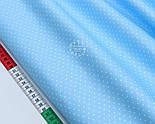 "Отрез сатина ткань ""Белые точки 2 мм"" на голубом №1794с, размер 80*160, фото 3"
