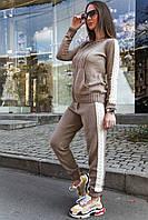 Вязаный женский костюм на змейке, размер универсальный (42-46). цвет - бежевый, серый