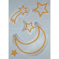 Трафарет для жидких обоев Набор луна, звёзды, комета А5, 5шт