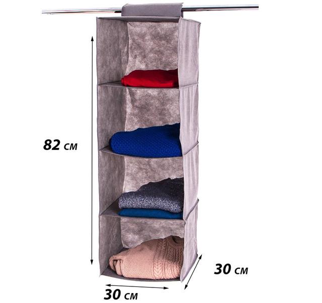 подвесные полки из ткани