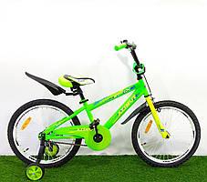 Детский велосипед Azimut Stitch 20-дюймов, фото 2