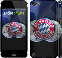 """Чехол на iPod Touch 5 Бавария Мюнхен 2 """"1562c-35"""""""