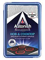 Спеціалізований засіб для чищення склокерамічних та скляних поверхонь Astonish Hob & Cooktop 250 г