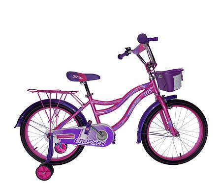 Детский велосипед Crosser Kiddy (20 дюймов), фото 2