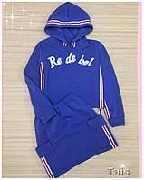 """Костюм двойка (толстовка с юбкой) """"Rebelde""""для девочки код 0086/3 (р.134)"""