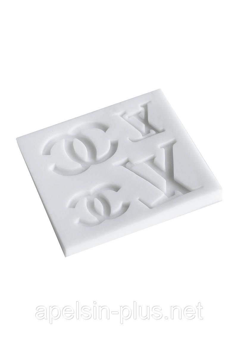 Молд силиконовый Брендовые знаки 7,7 см, 6 см