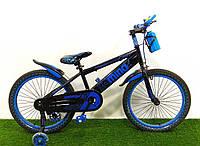 """Детский велосипед 869 16"""""""