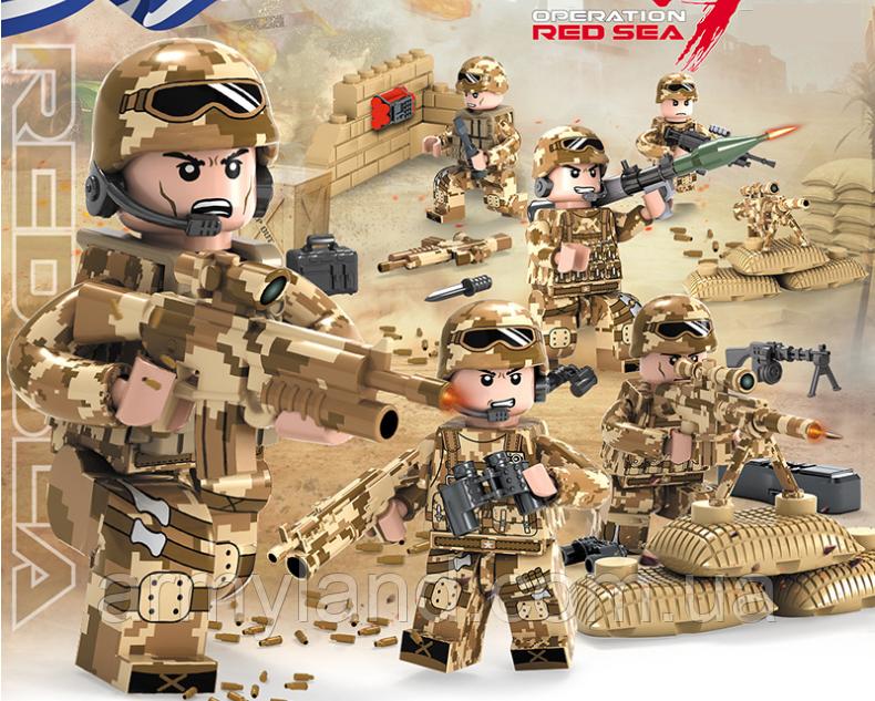 """Операция """"Красное море"""", военный конструктор"""