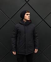 Premium зимняя графитовая мужская куртка (48-56)