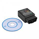Диагностический сканер адаптер ELM327 Bluetooth Advanced, фото 2