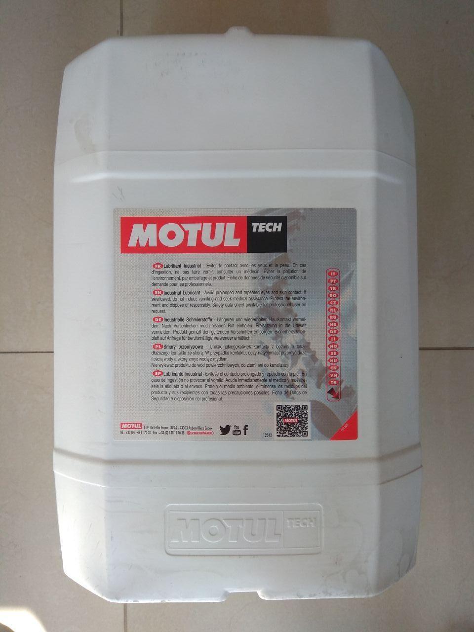 Масло гидравлическое MOTUL Rubric HM 100 20л