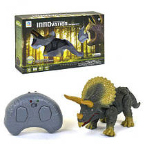 Динозавр на р/у  Трицератопс  9988
