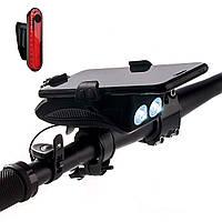 Комплект 5 в 1 велофара, держатель телефона, сигнал, мини-PowerBank, мигалка USB