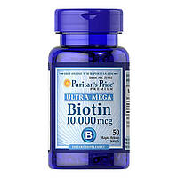 Puritan's Pride Biotin 10 000 mcg 50 softgels
