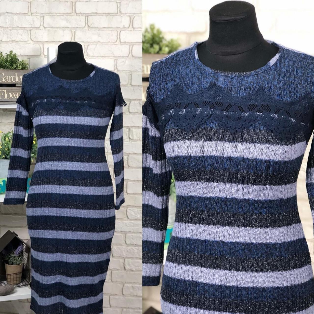 """Изумительное женское платье с дополнением кружева ткань """"Мягкая вязка рубчик"""" 42, 44, 46 размер норма 42"""