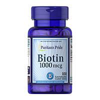 Puritan's Pride Biotin 1000 mcg 100 tabs