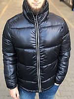Куртка мужская демисезонная зимняя осенняя  на молнии стильная чёрная  на холофайбере