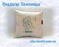 Подушки со знаками зодиака, фото 1