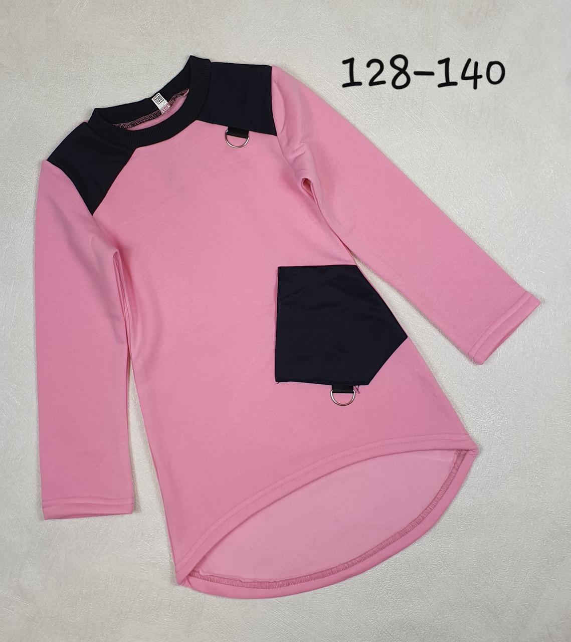 Теплая Туника детская Карманчик 128-140 розовый /  оптом от производителя Украина