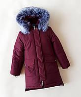 Модная  зимняя куртка  для девочки в Украине от производителя, фото 1