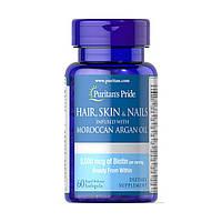 Puritan's Pride Hair, Skin & Nails Infused with Moroccan Argan Oil 60 softgels