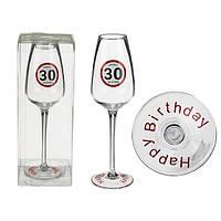 Келих ООТВ для шампанського Happy Birhday 30