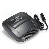 Автодуйка Car Fan 702 | Автомобильный обогреватель от прикуривателя Auto Heater 702 Fan 12V 150W