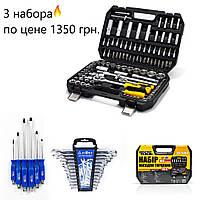 Набор инструментов 108 ед. Mastertool + набор ключей 12 ед. bt 40012+Набор ударных отверток 6 шт sts-6006