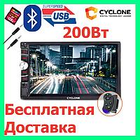 2Din автомагнитола CYCLONE MP-7032 WINDOWS магнитола 2дин