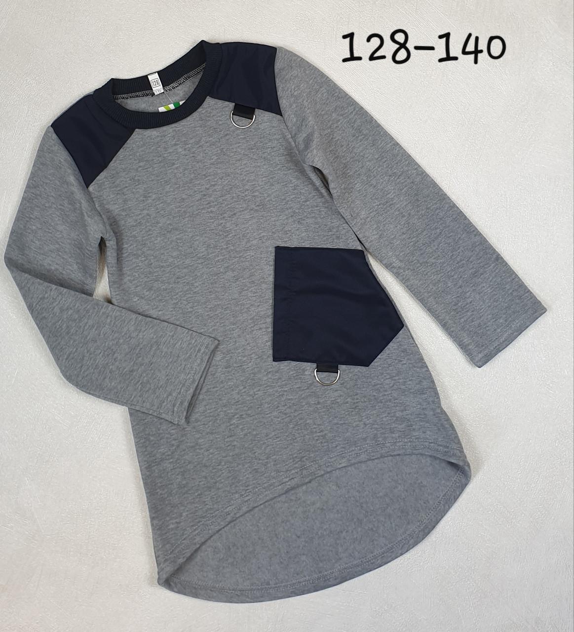 Теплая Туника детская Карманчик 128-140 серый /  оптом от производителя Украина