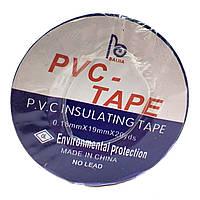 Изолента PVC ПВХ 20м синяя изоляционная лента