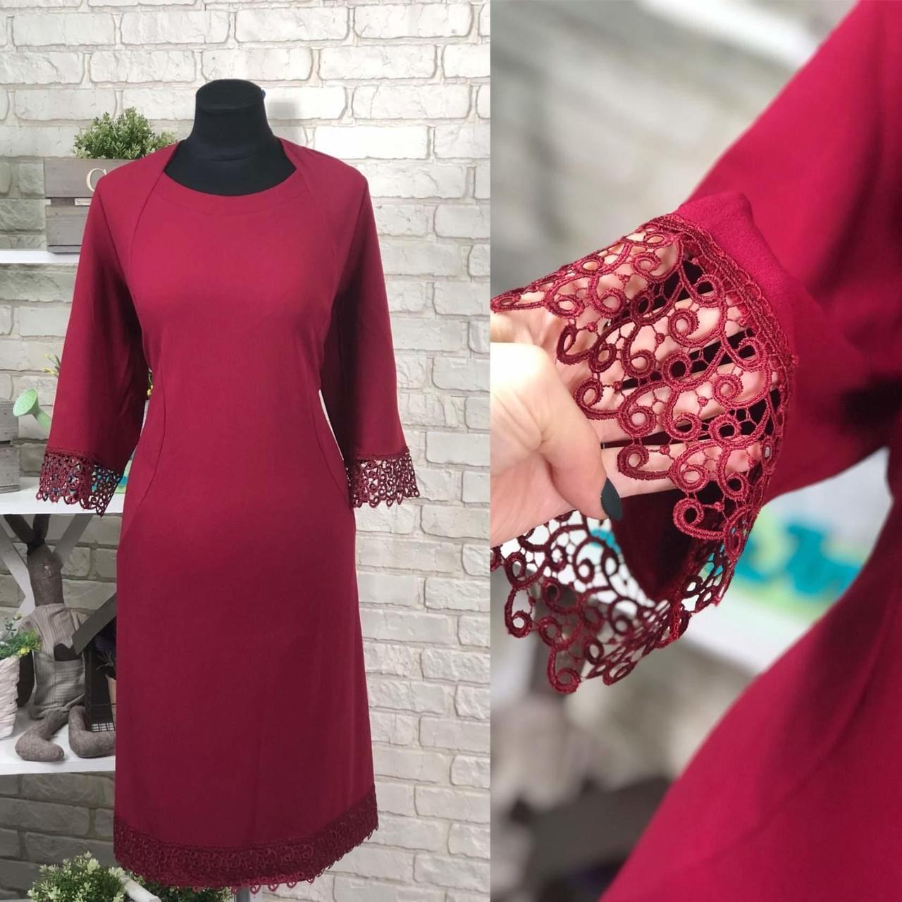 """Шикарное женское платье """"Костюмная"""" с кружевом на рукавчиках 54, 56, 58, 60 размер батал"""