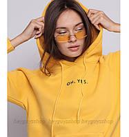 Толстовка женская на флисе с капюшоном oh yes реглан худи желтая