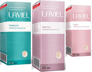 LAVIEL - биокомплекс (шампунь, спрей, сыворотка) для ламинирования и кератирования волос (Лавиель)